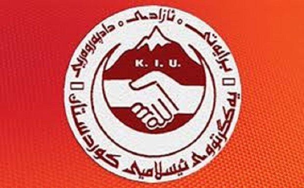 یەكگرتوو بەكاتی لەحكومەتی هەرێمی كوردستان دەمێنێتەوە