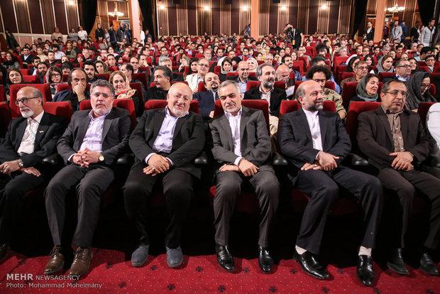 closing ceremony of 34th Tehran intl. Short Film Festivalکوتاه تهران