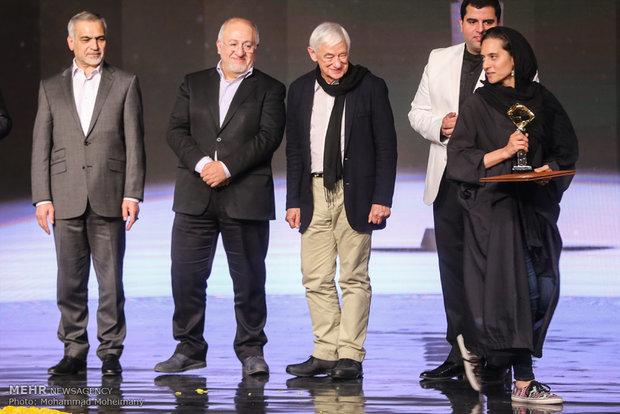 closing ceremony of 34th Tehran intl. Short Film Festival