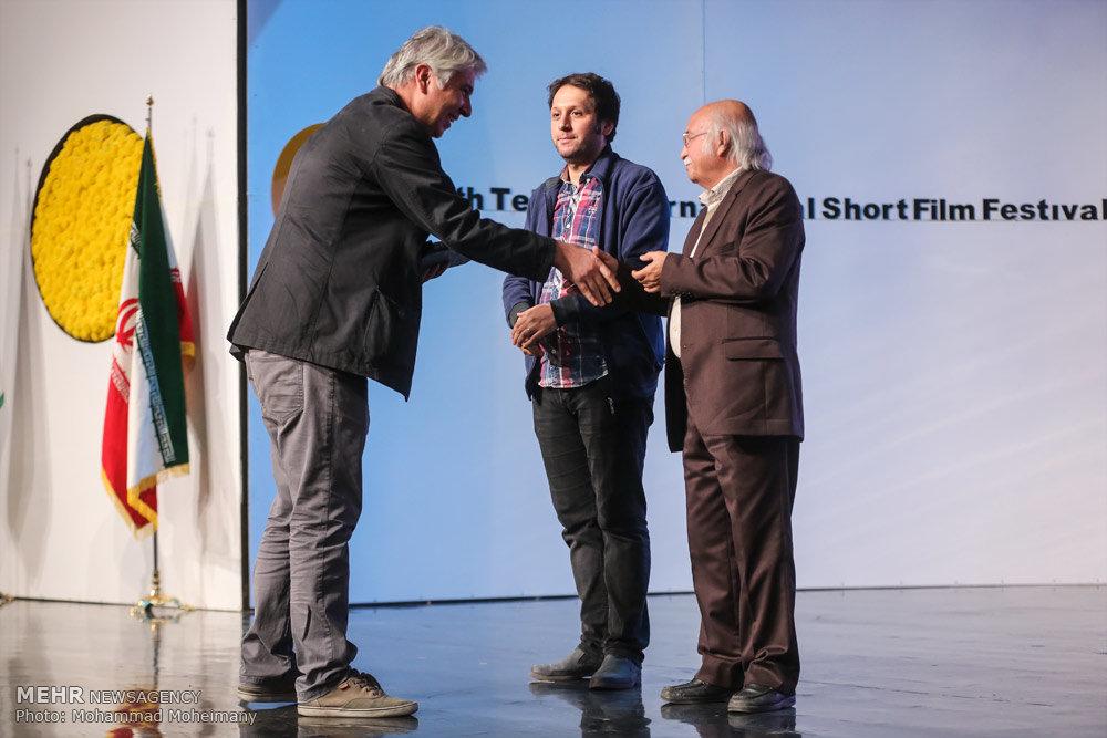 اختتامیه سی و چهارمین جشنواره کوتاه تهران