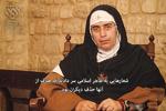 همراه با کاروان سوریه «به دنبال صلح»