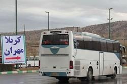 اتوبوس زائران اربعین