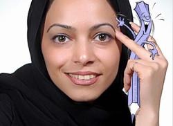 Cartoon exhibit to spotlight women's rights in Iran