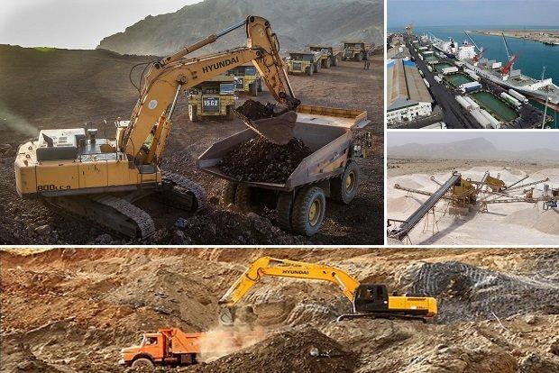 پایانه صادراتی مواد معدنی