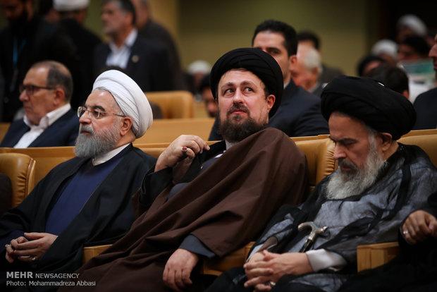 Commemoration of 40th martyrdom anniv. of Ayat. Mostafa Khomeini