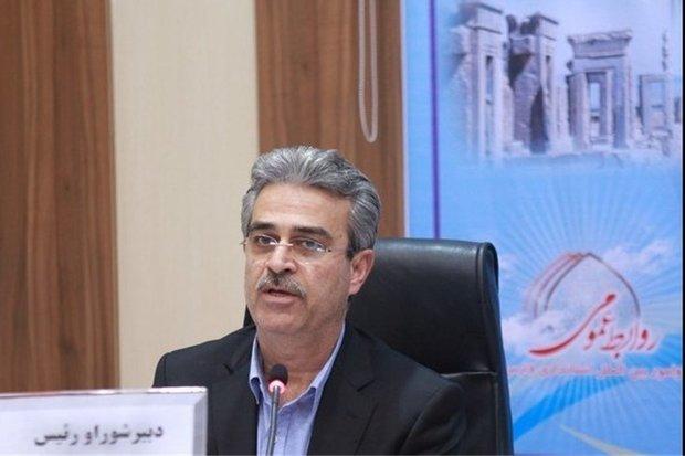 استان فارس در بخش اقتصاد مقاومتی دارای جایگاه مناسب در کشور است