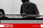 حضور ۲ فیلم کوتاه ایرانی در ایتالیا/ تیزر «مدیا» رونمایی شد
