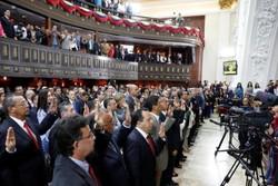 مصونیت قضایی ۲ نماینده پارلمان ونزوئلا لغو شد