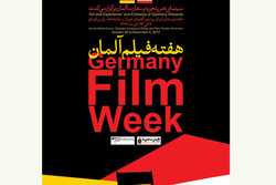 کارگاه فیلم و نقد سینمای آلمان برگزار می شود