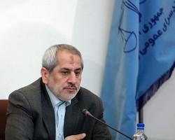 Mossad agent sentenced to death: Tehran prosecutor