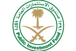 صندوق سرمایهگذاری عمومی عربستان