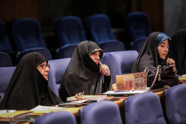 چهارمین کنگره بین المللی علوم انسانی اسلامی