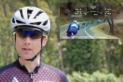 عینک هوشمند دوچرخه سواری