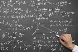 فیزیک موجب فعال تر شدن ذهن کودکان می شود