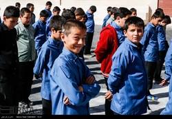 Afghan nationals