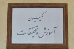 بررسی پرونده انحلال مدرسه غیرانتفاعی متخلف در غرب تهران