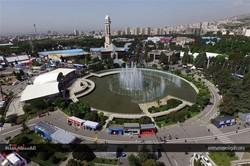 Tehran Permanente International Fairground