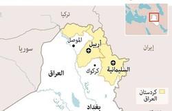 Iran reopens border crossing with Iraqi Kurdistan region