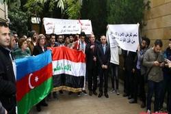 برگزاری تجمع حمایت از تمامیت ارضی عراق در باکو