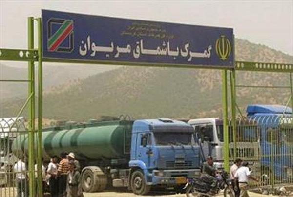 افتتاح منفذ باشماق الحدودي بين ايران ومحافظة السليمانية العراقية