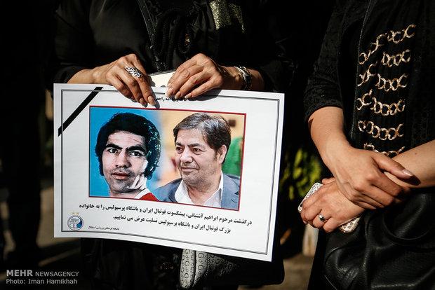 رئیس فیفا درگذشتبازیکن اسبق تیم ملی را تسلیت گفت! +عکس