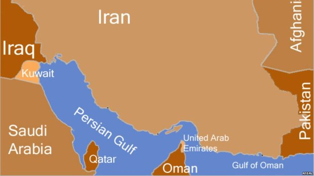 The security complex of Persian Gulf
