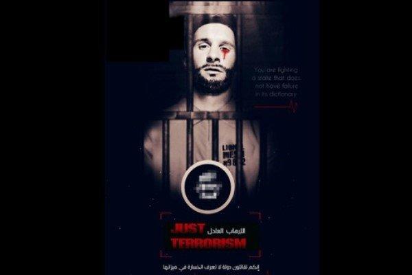 """IŞİD'den Rusya Dünya Kupası'na """"Messi tehdidi"""""""