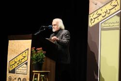 کنگره سراسری شعر بقیع به کار خود پایان داد