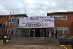 Zarif inaugurates Iranian hospital in Uganda