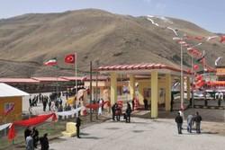 گذرگاه مرزی ترکیه-عراق