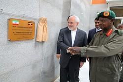مرکز درمانی ایرانو اوگاندا افتتاح شد