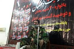 دشمنان به عجز خود در مقابل انقلاب اسلامی ایران اذعان دارند