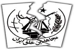 اعتقال عضو في زمرة المنافقين الارهابية شمال شرق ايران