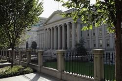 وزارت خزانه داری آمریکا