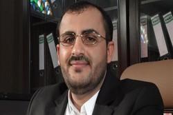 السعودية تحترف تضليل الرأي العام الدولي وعلى مجلس الأمن إيقاف واشنطن والرياض وأبوظبي