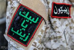 تشییع ۶ شهید مدافع حرم در قم