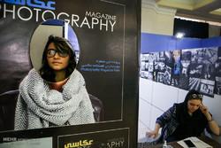 23. Tahran Basın Fuarı'nın ilk günü