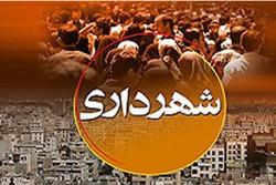 ۷۰ درصد بودجه شهرداری های بوشهر از محل ارزش افزوده تأمین شده است