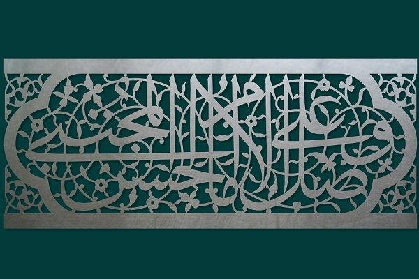 صلح امام حسن(ع) آبروی مسلمین را حفظ کرد/ تجسم و تمثل عقل