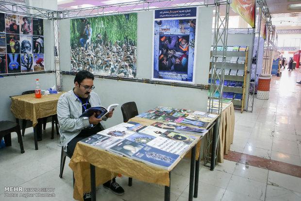 بیست و سومین نمایشگاه مطبوعات