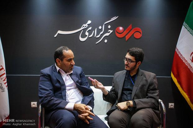 معرض الصحافة ووكالات الأنباء في دورته الثالثة والعشرين بطهران