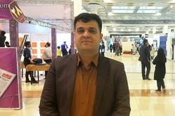 مهلت ارسال آثار به جشنواره مطبوعات استان بوشهر تمدید شد
