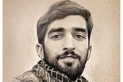خانواده شهید محسن حججی به عنوان فعال حوزه کتابخوانی تجلیل شدند