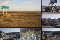 مصائب صنعتیترین استان کشور؛ طلای کثیف جان خاک را میگیرد