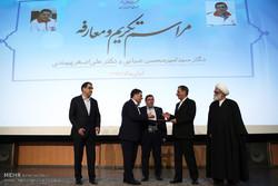 مراسم تکریم و معارفه رئیس سازمان جمعیت هلال احمر