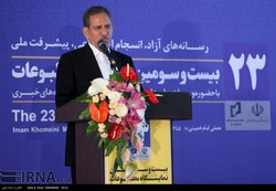 Vice President Es'haq Jahangiri speaks during the opening ceremony of the 23rd Press Exhibition at Imam Khomeini Mosalla in Tehran on October 28, 2017. (IRNA/Mohammad Babai)