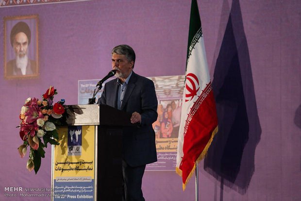 2th day of Tehran Press Expo