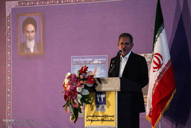 VP Jahangiri hails criticism by media at 23rd Press Expo