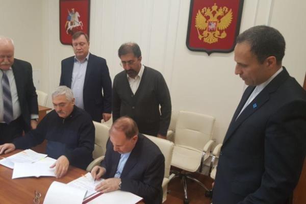 تفاهم نامه دانشگاه شهید بهشتی با یک دانشگاه روسی