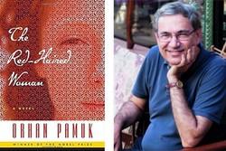 نسخه انگلیسی تازهترین رمان پاموک این هفته منتشر میشود